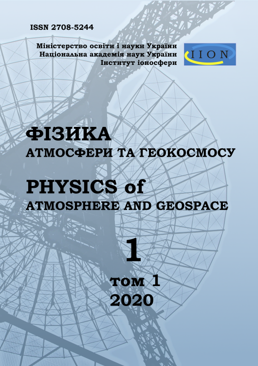 View Vol. 1 No. 1 (2020): Physics of Atmosphere and Geospace