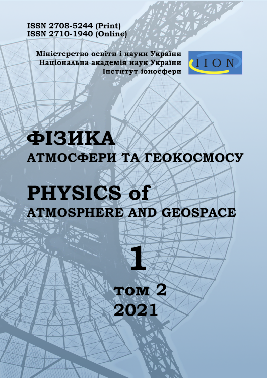 View Vol. 2 No. 1 (2021): Physics of Atmosphere and Geospace